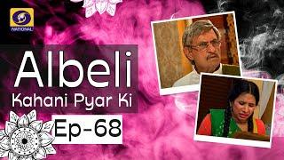 Albeli... Kahani Pyar Ki - Ep #68