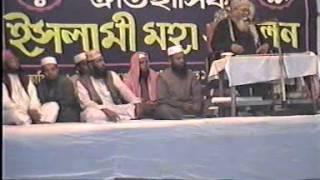 Abbasi Waz Bangla