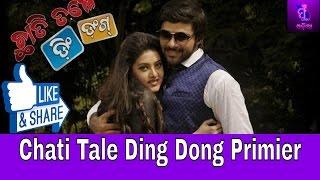 Chati Tale Ding Dong || New Odia Film || Sabiya sachi || Archita || Barsha Priyadarsini