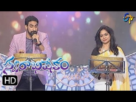 Xxx Mp4 Keeravani Ragamlo Song Karunya Sunitha Performance Swarabhishekam 26th November 2017 3gp Sex