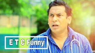 Bangla Funny Natok   হাসতে চাইলে মোশারফ ভাইয়ের এই ভিডিওটি দেখুনMosharraf Karim