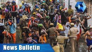 News @ 5 PM: ഇന്നലെ ശബരിമലയില് നിന്ന് അറസ്റ്റിലായ 69 പേരേ റിമാന്ഡ് ചെയ്തു   19th November 2018