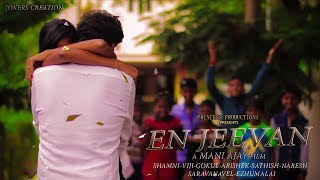 En Jeevan - New Tamil shortfilm 2018