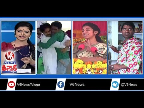 Xxx Mp4 PK Gives Tight Hug To His Fan Amrapali Laughing Speech Facebook Marriages Teenmaar News 3gp Sex