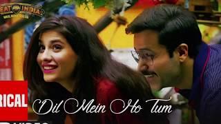Dil Mein Ho Tum Instrumental | Shrikant Sonawane | Emraan Hashmi | Why Cheat India | Armaan Malik