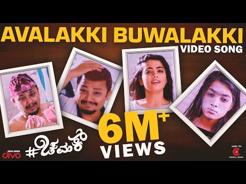 Download Chamak - Avalakki Buwalakki (Video Song)   Golden Star Ganesh & Rashmika   Suni   Judah Sandhy HD Mp4 3GP Video and MP3