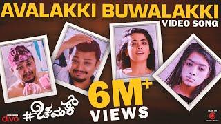 Chamak - Avalakki Buwalakki (Video Song) | Golden Star Ganesh & Rashmika | Suni | Judah Sandhy