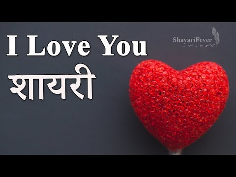 Xxx Mp4 I Love You Shayari In Hindi For Boyfriend 2018 Propose Shayari In Hindi 3gp Sex