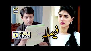 Faisla Episode 23 & 24 - 21st November 2017 - ARY Digital Drama