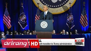Obama delivers farewell address in Chicago