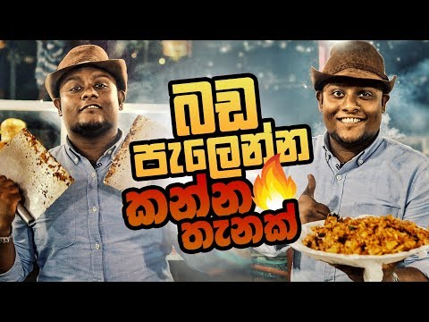 Street Foods in Galleface Sri Lanka Colombo Wate with Banda Travel Today Ep 04