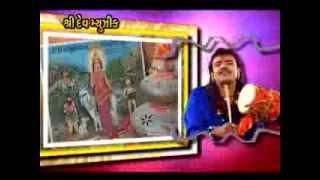 Rakesh Barot - video song | Jahubai Zapdi Rame | Rakesh Barot New Garba - latest gujarati garba