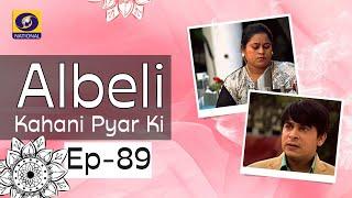 Albeli... Kahani Pyar Ki - Ep #89