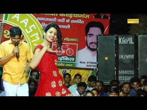 Xxx Mp4 Girls Group Dance Chand Chhupa Ghunghat Ki Ott Mai Haryanvi Sapna Choudhary Hot Dance 3gp Sex