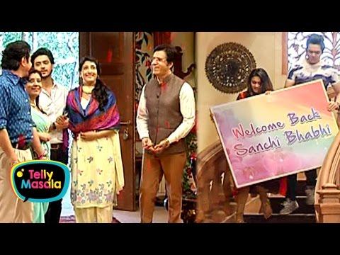 Sanchi Finally OUT OF DANGER | Comes Back Home From ICU With Aryan | Ek Rishta Saajhedari Ka