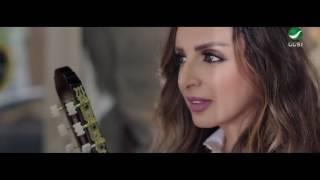 Angham … Bein El Benein - Video Clip | انغام … بين البينين - فيديو كليب