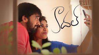 Kadhal || Telugu Short Film 2017 ||  Directed by Kaushik Prathigadapa