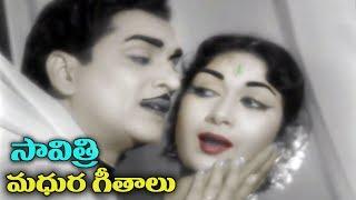 #Savitri Old Telugu Songs - Telugu Old Songs - Volga Videos