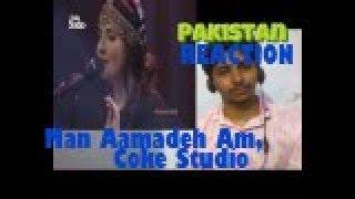 Pakistani reaction on Gul Panrra & Atif Aslam, Man Aamadeh Am, Coke Studio, Season 8, Episode 3