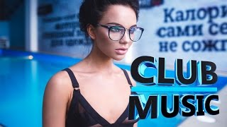 New Best Club Dance Music Mashups Remixes Mix 2017 - Dance MEGAMIX - CLUB MUSIC
