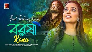 Borosha by Kona | Album Fuad Feat. Kona | Official Music Video