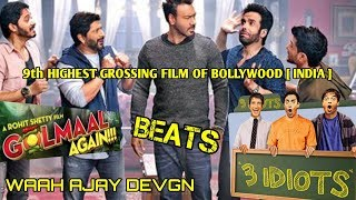 Golmaal Again Box Office Collections Day 25 | India | Beats Aamir Khan's 3 IDIOTS | Ajay Devgn