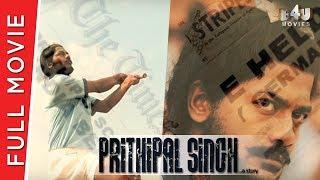 Prithipal Singh A Story | Full HD 1080p | B4U Movies