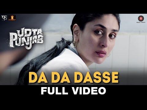 Xxx Mp4 Da Da Dasse Full Video Udta Punjab Amit Trivedi Shellee Kanika Kapoor Babu Haabi 3gp Sex