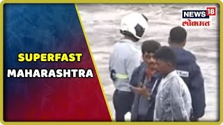 Top Morning Headlines | Superfast Maharashtra | Marathi News | July 7, 2019