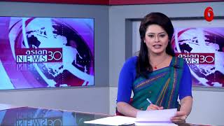 shariatpur sangbadik somiti - News birotirpor 12:30pm