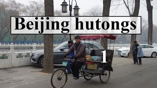 China/Beijing (Hutongs-Old Beijing 1) Part 37
