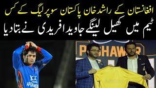 Rashid Khan Will Play For Peshawar Zulmi Team In Pakistan Super Leauge Third Edition 2018