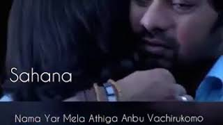 azhage unna ❤️❤️ ❤️❤️ piriya matten cut song(love song) ❤️❤️ ❤️❤️