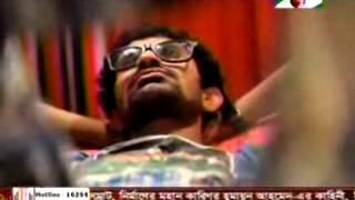 Bangla Natok Telefilm Hoito Part 02