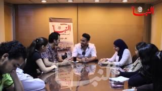 النبأ الوطني | ليث أبو جودة: مثلي الأعلى كاظم الساهر