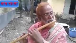 বৃদ্ধের বাশির সুর শুনলে ১২ বছরের মেয়েরা ও প্রেমে পড়তে বাধ্য,Gaan Bangla tv  [গান বাংলা টেলিভিশন ]