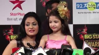 Big Star Entertainment Awards 2016 Red Carpet | Salman, Shahrukh, Katrina - 31st December 2015