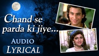 Chand Se Parda Kijiye - Kumar Sanu 90's Hits | Saif Ali Khan & Shilpa Shetty  - Aao Pyar Karen songs
