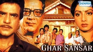 Ghar Sansar - Part 1 Of 14 - Jeetendra - Sridevi - Hit Hindi Comedy Movies