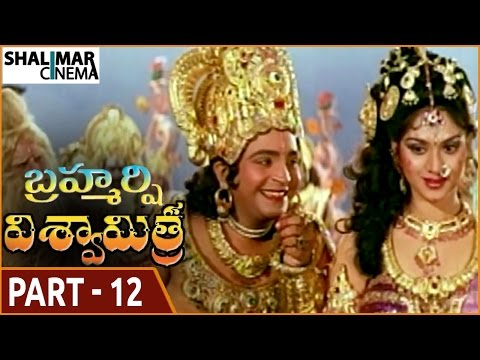 Xxx Mp4 Brahmarshi Viswamitra Movie Part 12 15 NTR Balakrishna Meenakshi Seshadri Shalimarcinema 3gp Sex
