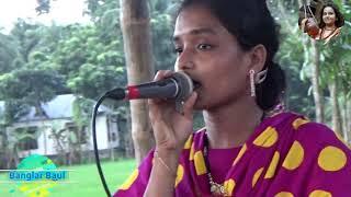 গ্রাম্য বাউল/পালা গানের অনুষ্ঠানের,গ্রামের এই সহজ-সরল অবলা মেয়েটি যা গাইলো!!!Baul songit-2017