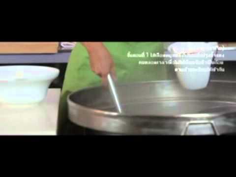 การปรุงน้ำซุป สูตรน้ำข้น
