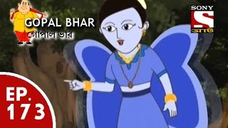 Gopal Bhar (Bangla) - গোপাল ভার (Bengali) - Ep 173 - Tin Ichea