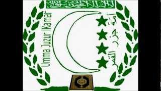 Wassilatu Chafi3 (F. Nabhani)