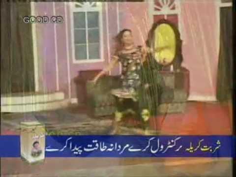 Xxx Mp4 Pakistani Hot Sex Mujra 3gp Sex
