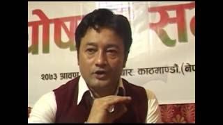 Uttam Pradhan II के गर्दैछन् उत्तम प्रधान आजभोली ? Darpan chhayan & Mukti Serial