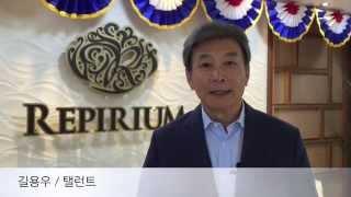 동그라미산후조리원, 신규 브랜드 '레피리움' 론칭