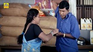 Vadivelu, Singamuthu Mega Hit Comedy Scenes | Tamil Super Hit Comedy Vol-7 | Comedy Video