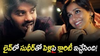 Rashmi Gives Clarity About Her Marriage With Sudheer || Rashmi Clarified About Sudheer Relation