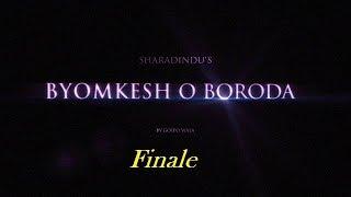 Byomkesh O Boroda (Part-4) (Sunday Suspense Style Audio Series)